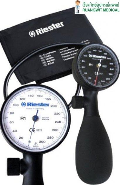 เครื่องวัดความดันแบบกระเป๋า Riester R1 Shock Proof (หน้าปัดดำ) (1250-150)