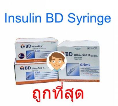 Insulin BD Syringe เข็มฉีดอินซูลิน 31G x 6mm (สมาคมเบาหวานแนะนำ)