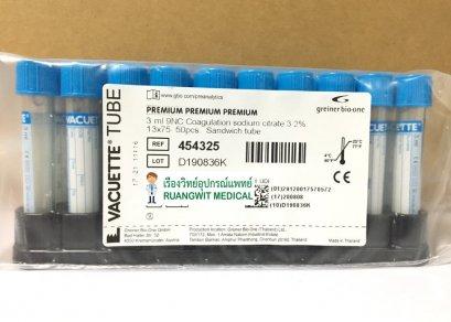หลอดเก็บเลือด Vacuette Sodium Citrate (ฝาฟ้า) 3mL (454325) exp 31-10-2021