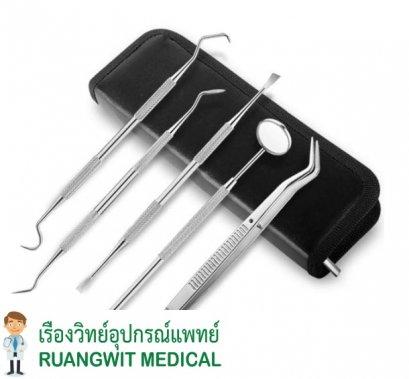 ชุดอุปกรณ์ตรวจฟัน Dental Instrument Kit