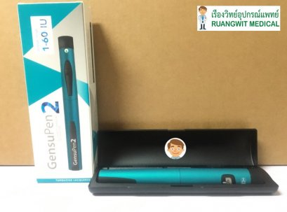 GensuPen 2  ปากกาฉีดยาอินซูลิน