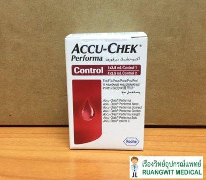 Accu-Chek Performa Control น้ำยาตรวจสอบค่ามาตราฐาน (exp 01-2022)