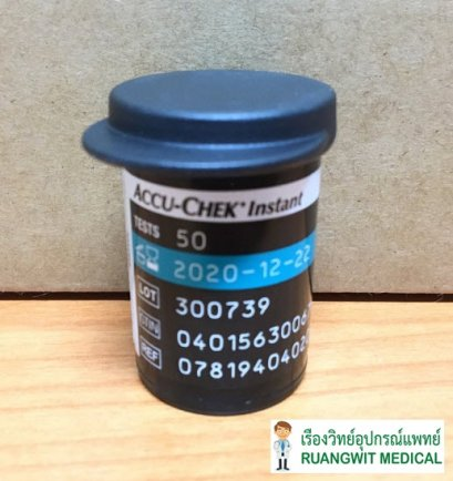 แผ่นตรวจน้ำตาล Accuchek Instant 50 แผ่น (ไม่มีกล่อง) (exp 26/08/2021)
