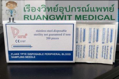 ใบมีดเจาะเลือดสแตนเลส Dura - Blood Lancet