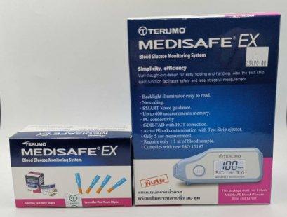 เครื่องตรวจน้ำตาล Terumo Medisafe EX (ราคาพิเศษเฉพาะการจัดซื้อและส่งทางออนไลน์เท่านั้น)