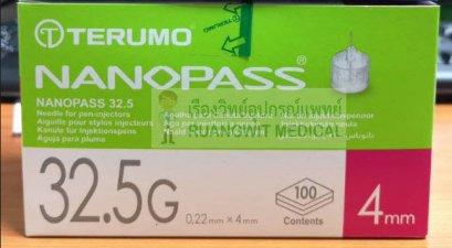 เข็ม Terumo NanoPass 32.5G x 4mm (เข็มเล็กสุดเจ็บน้อย เหมาะสำหรับคนผอม)
