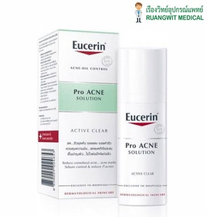 Eucerin Pro Acne Active Clear 50 mL (exp 01-2023)