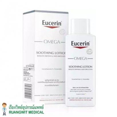 Eucerin Omega Soothing 250 mL (exp 10-2023)