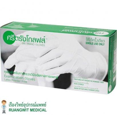 ถุงมือศรีตรัง Sri Trang กล่องเขียว (ไม่มีแป้ง)