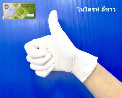 ถุงมือ PTS Nitrile - White ไนไตรท์สีขาว 3.2g