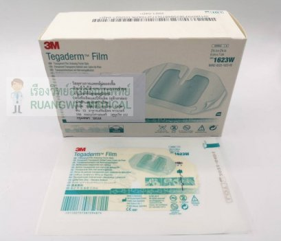 3m Tegaderm Special Ported Cath (1623W) exp 03-2023