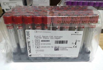 หลอดเก็บเลือด Vacuette Serum Tube (ฝาแดง) 6ml - 13x100mm (456089) exp 04-2022
