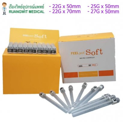 Feelject Soft Micro Filler Needle - Blunt Cannula (50อัน/กล่อง)