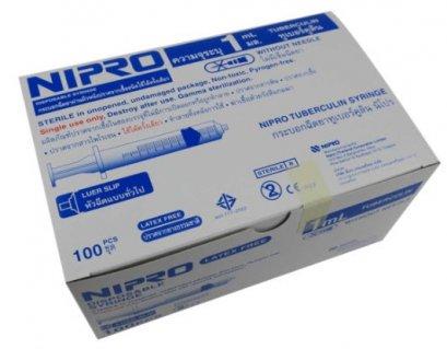 Nipro Syringe ไซริงค์นิโปร ขนาด 1 ซีซี หัวธรรมดา