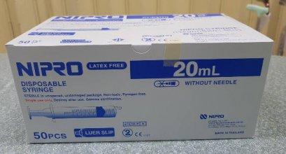 Nipro Syringe ไซริงค์นิโปร ขนาด 20 ซีซี หัวธรรมดา
