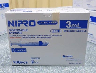Nipro Syringe ไซริงค์นิโปร 3 ซีซี หัวธรรมดา