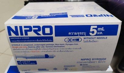 Nipro Syringe ไซริงค์นิโปร ขนาด 5 ซีซี หัวธรรมดา