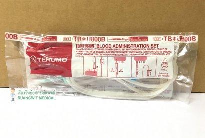 ชุดให้เลือด Terumo TBU800B
