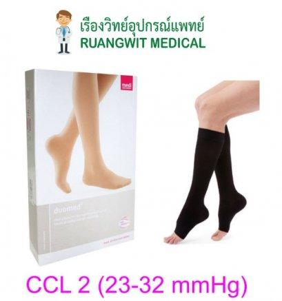 ถุงน่องเส้นเลือดขอด Duomed น่อง-เปิดปลายเท้า-สีดำ Class2 (23-32 mmHg) (V24050)