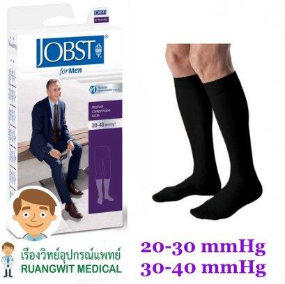 ถุงน่องเส้นเลือดขอด Jobst for men (ชาย) ระดับเข่า แรงบีบ 20-30 มม.ปรอท