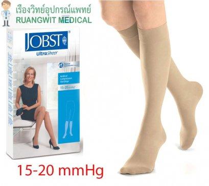ถุงน่องเส้นเลือดขอด Jobst ระดับเข่า แรงบีบ 15-20 มม.ปรอท