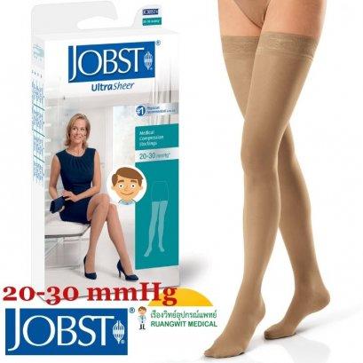 ถุงน่องเส้นเลือดขอด Jobst ระดับต้นขา แรงบีบ 20-30 มม.ปรอท