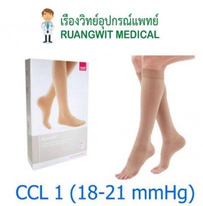 ถุงน่องเส้นเลือดขอด Duomed น่อง-เปิดปลายเท้า-สีเนื้อ Class1 (18-21 mmHg) (V14000)