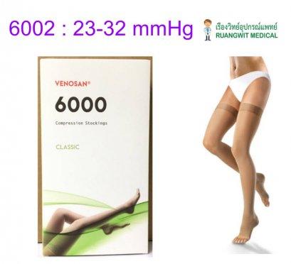 ถุงน่องเส้นเลือดขอด Venosan ต้นขา เปิดปลายเท้า รุ่น 6002 (แรงบีบ 22-32 mmHg)