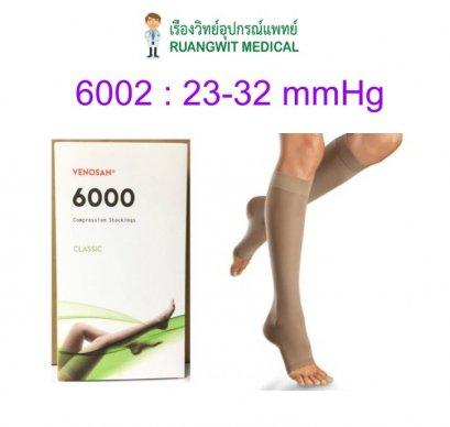 ถุงน่องเส้นเลือดขอด Venosan ระดับเข่า เปิดปลายเท้า รุ่น 6002 (แรงบีบ 23-32 mmHg)