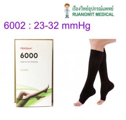 ถุงน่องเส้นเลือดขอด Venosan ระดับเข่า เปิดปลายเท้า รุ่น 6002 (แรงบีบ 23-32 mmHg) - สีดำ