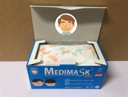 หน้ากากอนามัยเด็กโต MediMask (50ชิ้น/กล่อง) (จำกัดคนละ 2 กล่อง)
