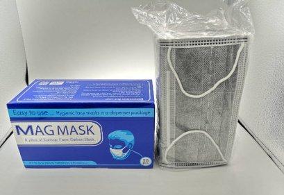 หน้ากากอนามัยคาร์บอน 4 ชั้น Mag Mask Carbon