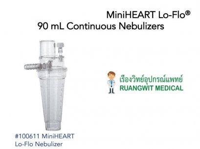 ชุดพ่นยา Mini-Heart Lo-Flo Continuous Nebulizer (100611) สำหรับเด็ก