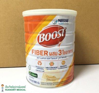Boost Fiber 800 g (exp 03-2023)