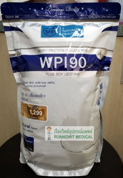Whey Protein Isolate 90% SHP 1,000 กรัม