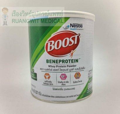 BeneProtein - Whey Protein Powder (Medical grade) 227 กรัม