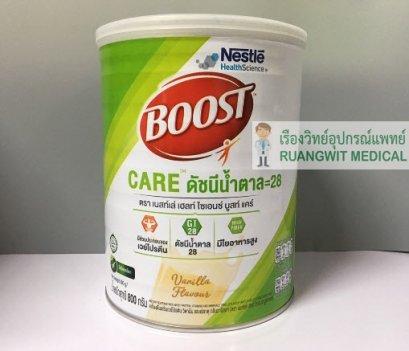 Boost Care - บูสท์ แคร์ 800 กรัม สูตรสำหรับคนเป็นเบาหวาน มีค่าดัชนีน้ำตาลต่ำ (exp 20/02/2022)