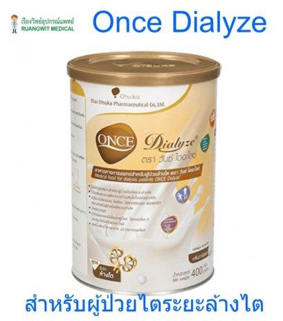 Once Dialyze 400 g อาหารทางการแพทย์ สำหรับผู้ป่วยล้างไต