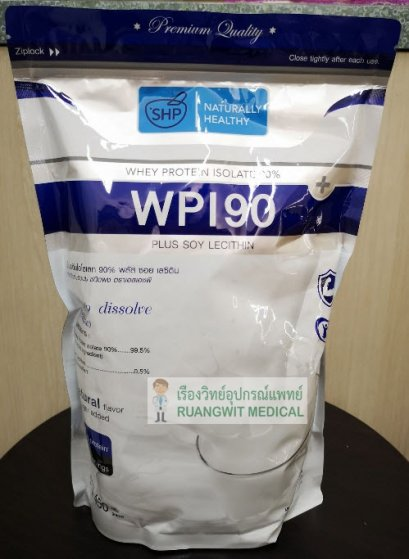 Whey Protein Isolate 90% SHP 450 กรัม