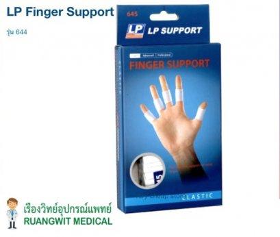 LP Finger Support (645)