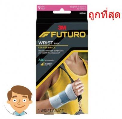 Futuro For Her Wrist Support ฟูทูโร่ อุปกรณ์พยุงข้อมือเสริมแถบเหล็ก สำหรับผู้หญิง