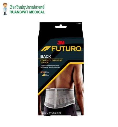 อุปกรณ์พยุงหลัง ฟูทูโร่ Futuro Stabilizing Back Support