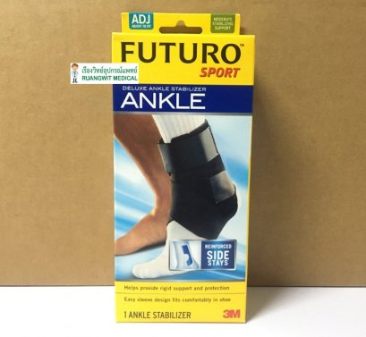 FT Deluxe Ankle Stabilizer (เสริมแกน)