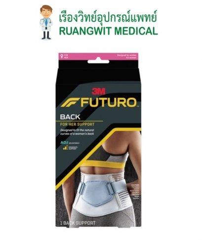 Futuro For Her Back Support ฟูทูโร่ อุปกรณ์พยุงหลังสำหรับผู้หญิง รุ่นปรับกระชับได้