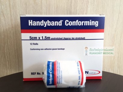 Handyband Conforming ผ้าก๊อซยืดได้ เกรดพรีเมี่ยม 5cm x 1.5m (1 ม้วน)