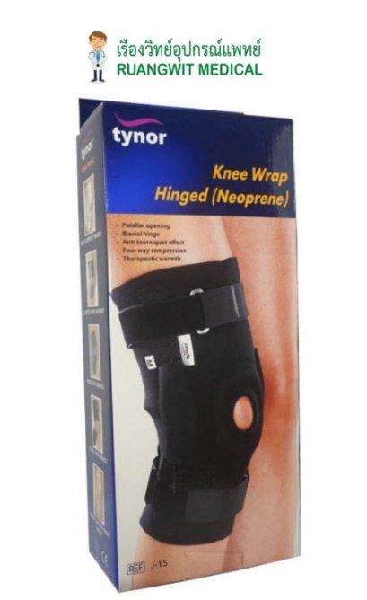 Tynor J15 Knee Wrap Hinged Neo พยุงเข่ามีแกน สำหรับผู้ใหญ่
