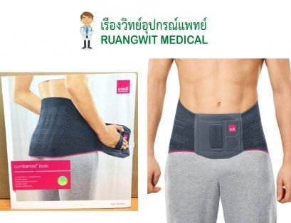 Medi Lumbamed Basic Lumbar Support For Men ผู้ชาย (664)
