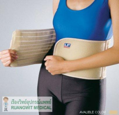 LP Magnetic Waist Belt (907) มีแม่เหล็ก 20 อัน ช่วยในการรักษาอาการปวดหลัง