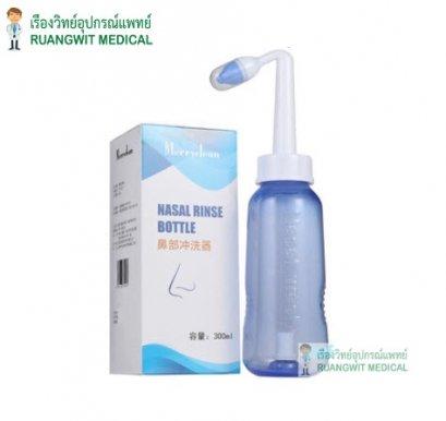 อุปกรณ์สวนล้างจมูก Nasal Rinse Bottle 300 mL