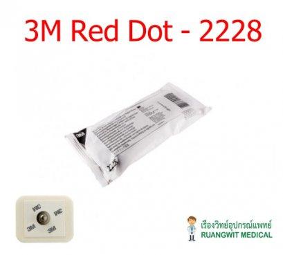 Red Dot Electrodes (2228) สำหรับผู้ใหญ่ (exp 09-2022)